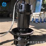 南京ZQB潜水轴流泵价格