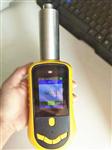 城市建设手持式扬尘噪声监测仪,一体化手持式扬尘噪声监测仪