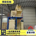 热熔标线涂料生产线生产厂家联系方式