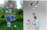 湖北超声波气象监测站 学校气象全自动监测系统,气候远程发布平台