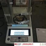 型号PT-124/85S,精度0.01mg全自动内校电子分析天平