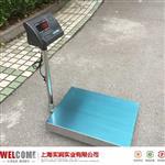 济宁300公斤电子秤,带RS485通讯功能电子台秤