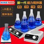 九联NINENBO磁力搅拌器实验室小型磁力搅拌机