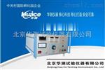 冲击电压试验系统