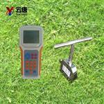 手持式智能农业气象环境检测仪厂家