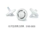 安捷伦注射式过滤器、滤膜、Mini-UniPrep 非注射式过滤器