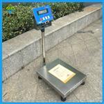 带防爆证书的电子台秤,30kg防暴台秤