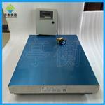带控制柜的电子台秤,物流公司用的电子秤