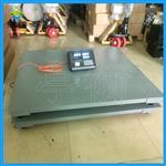 1吨带打印电子地磅