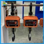 3吨电子吊秤生产厂家,3t吊钩秤