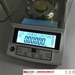 型号PT-104/35S电子天平 十万分之一电子天平
