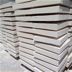 枣庄市聚合物硅质板供应商@公司新闻