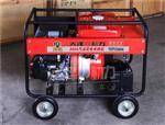 三相(380V)300A汽油发电焊机