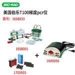 美国伯乐Bio-Rad Mini-Protean小垂直板电泳转印系统(厚1.0mm手罐四胶电泳槽+转印芯+基础电源)