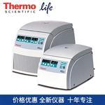 美国Thermo Micro17,micro17R热电高速离心机