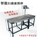 工厂用自动化称重电子称 自动称重智能电子秤