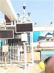 南通市建筑工地扬尘视频监控系统 全天候扬尘视频监控系统