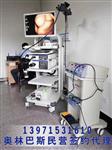 奥林巴斯电子胃镜原装进口胃肠镜CV170医用电子胃肠镜高清内窥镜系统