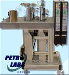 GLS1500气体注入系统