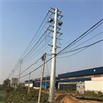 益明输电架线钢管塔 热镀锌电力钢管杆18m
