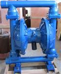 QBK-25第三代气动隔膜泵