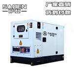 新疆10000w小型发电机促销