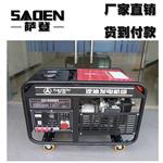 台湾10000w汽油发电机多少钱