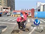 欢迎:西宁市潜水蛙人在水下堵漏)(水下工程封堵方案价格-欢迎您