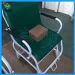 医疗座椅称,带扶手的轮椅透析称