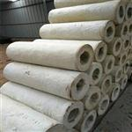 烟台硅酸铝隔热管每米价格@新闻报导