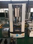 高温拉力试验机 高温材料试验机专业生产厂家