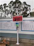扬州市广陵区对接环保局TSP在线检测仪,CCEP认证TSP在线检测仪