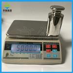 15kg/0.1g电子天平,15公斤电子秤