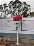 江苏工地PM2.5扬尘监测系统,带视频抓拍功能