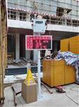 河南工地噪声扬尘监测系统,数据联网环保局