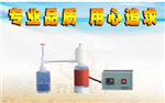 500ml酸纯化系统