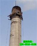 九江烟囱加固技术方案的选择?