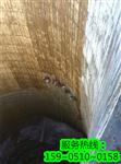滁州烟囱加固技术方案的选择?