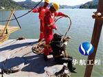 欢迎:西宁市潜水打捞公司)(蛙人打捞队有限公司欢迎您
