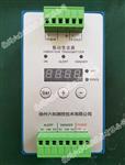 SDJ-101A振动变送器