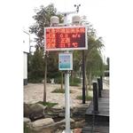 户外全自动大气温湿度气象站,小型风速风向雨量气象站
