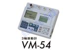 VM-54三�S向振 化形后期�p峰��x