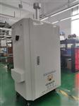 垃圾处理厂恶臭监测在线系统,有害气体检测仪
