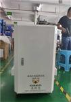 厕所恶臭在线监测设备,臭气浓度检测系统