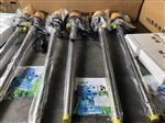 HD-E2-v+SS316L-1000HP高扬程调速插桶泵