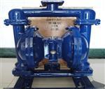 QBY气动隔膜泵,QBY不锈钢气动隔膜泵,qby-25气动隔膜泵