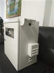 上海环境空气VOCs排放监测设备