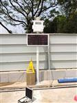 苏州市CCEP认证TSP在线检测仪专业厂家