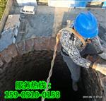 锡林郭勒盟高空拆除公司――欢迎致电