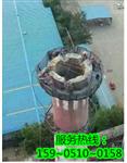 北京高空拆除公司――欢迎致电